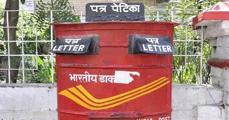 india-post-box.jpg.image.784.410.jpg