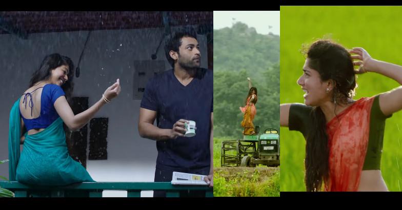 Pm Malayalam Movie