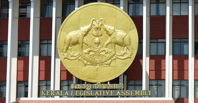 Kerala Legislative Assembly