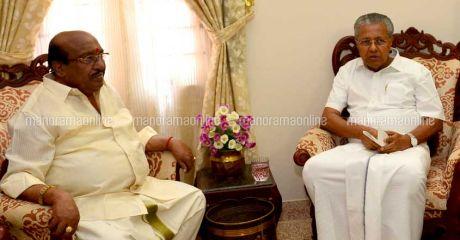 Malayalam Manorama   Malayalam Manorama Newspaper Malayalam Manorama